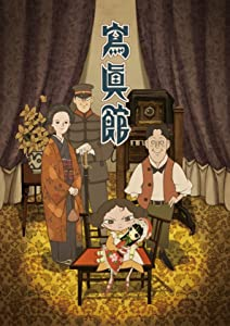 Legal downloads old movies Shashinkan Japan [1280x544]