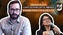 Una congresista demócrata muestra dónde residen realmente sus lealtades