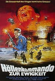Fuga dall'arcipelago maledetto(1982) Poster - Movie Forum, Cast, Reviews