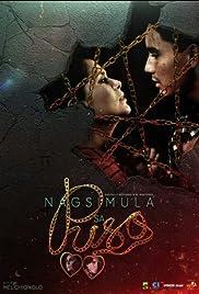 Download Nagsimula sa puso (1990) Movie