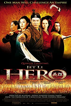Yimou Zhang Hero Movie