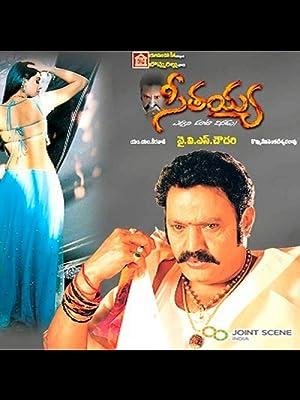 Soundarya Seetayya Movie