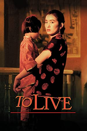 You Ge To Live Movie