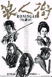 Rônin-gai Poster