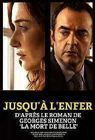 Jusqu'à l'Enfer (2009)