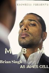 MBM (2016)