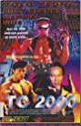 TC 2000 (1993) Poster