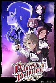 Princess Principal Poster