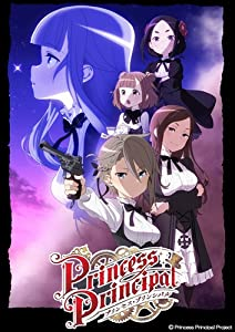 Princess Principal in hindi download