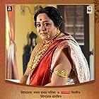Koushik Sen, Kharaj Mukherjee, Aparajita Adhya, and Ujaan Ganguly in Rosogolla (2018)