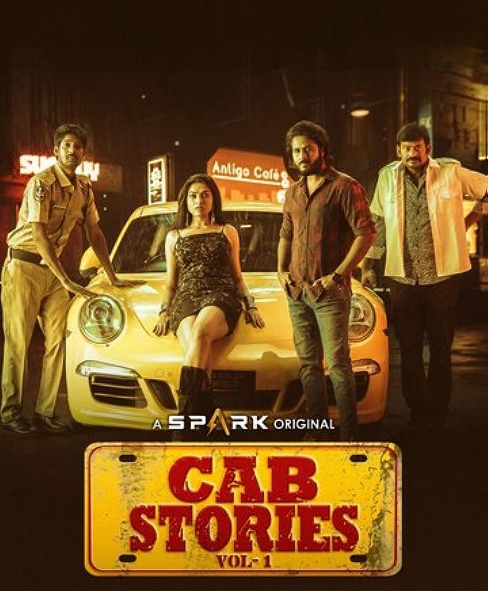 Cab Stories: Vol – 1 (Telugu)