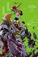 Dejimon Adobench Tri 2 Ketsui