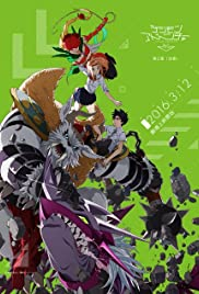 Digimon Adventure tri. Part 2: Determination (2016) Digimon Adventure tri. 2: Ketsui 720p