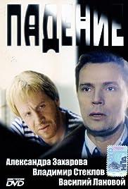 Padenie () film en francais gratuit