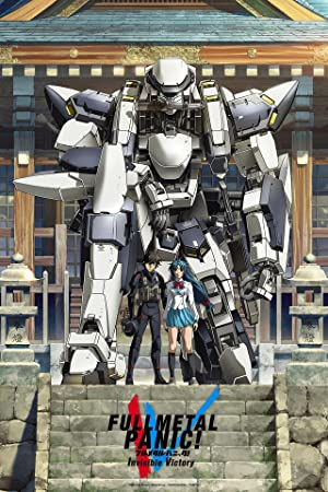 Where to stream Full Metal Panic! Invisible Victory
