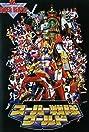 Super Sentai World (1994) Poster