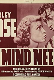 The Mind Needer Poster