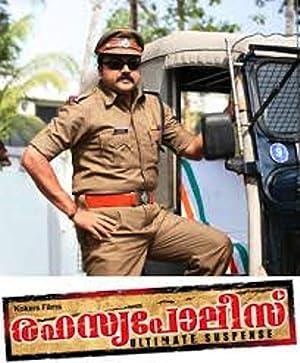 Where to stream Rahasya Police