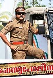 Rahasya Police Poster