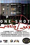One Shot (2004)