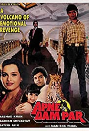 Apne Dam Par Poster