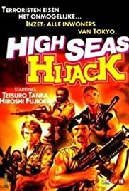 High Seas Hijack Poster