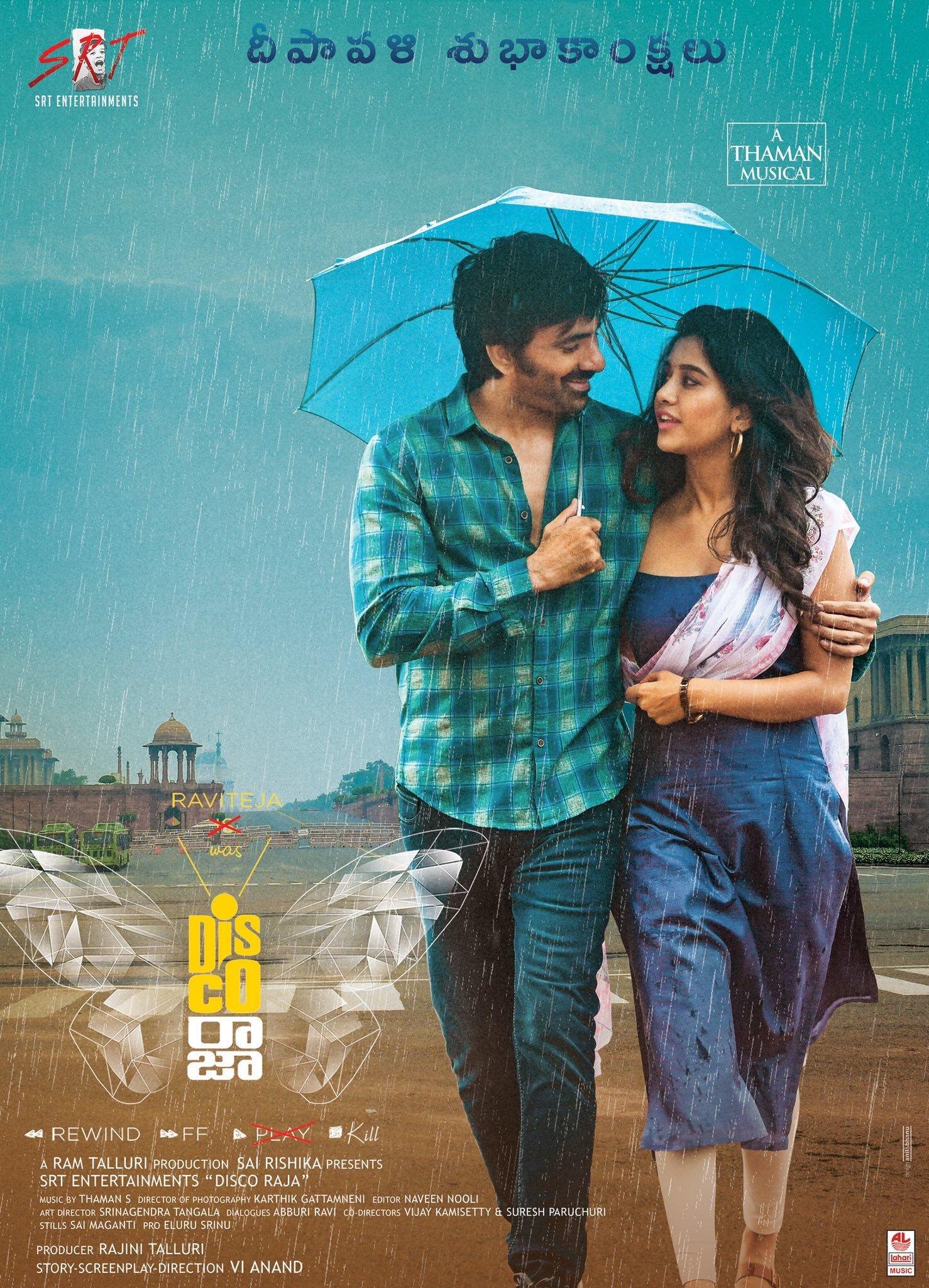 Disco Raja (2020) Hindi Dubbed