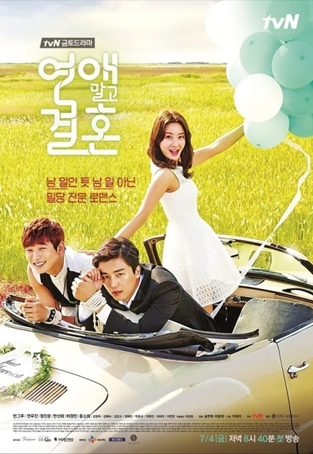 Marriage not dating ep 5 kiss