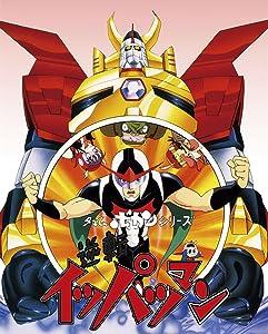 Gyakuten Ippatsu-man full movie hd 720p free download