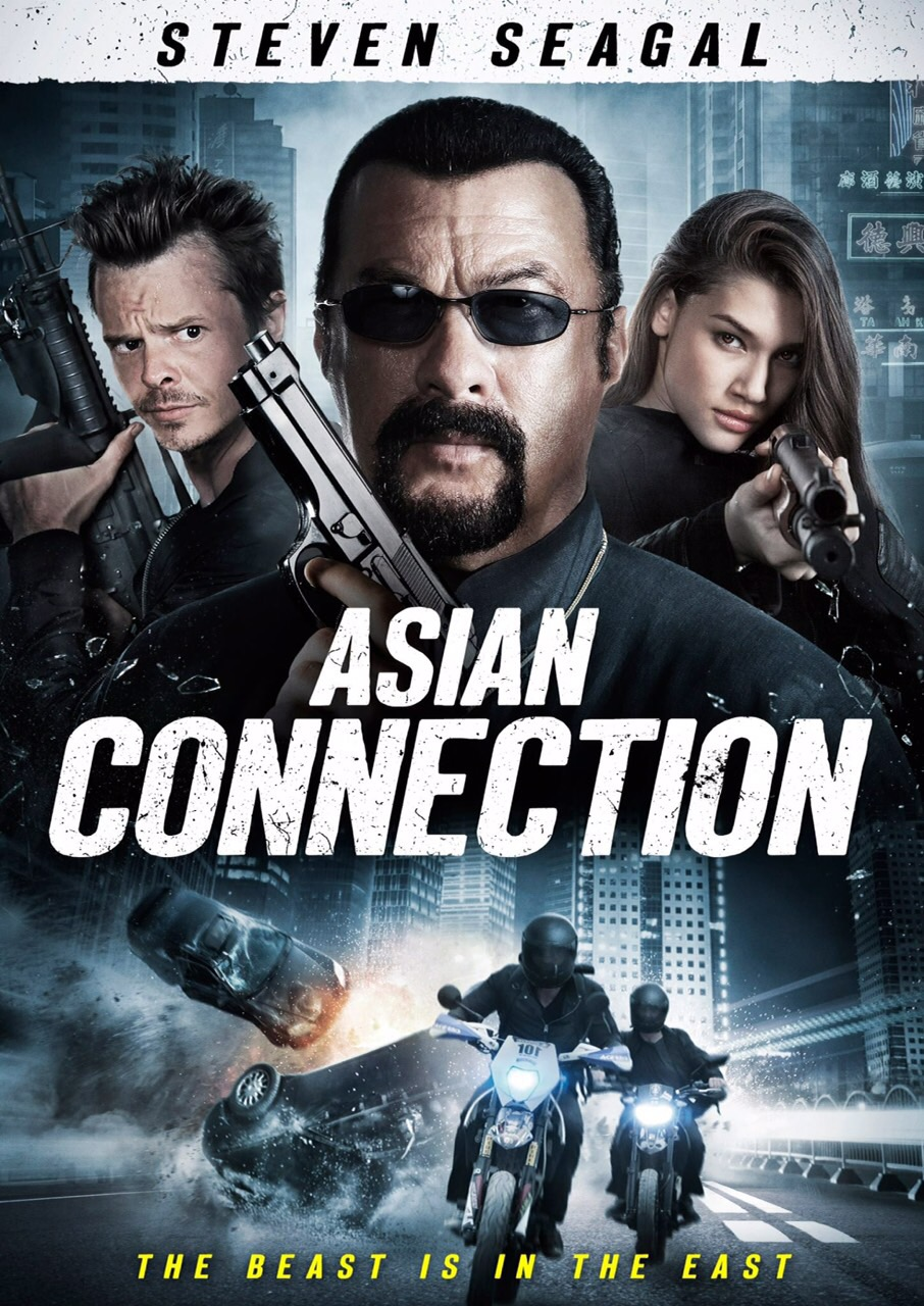 RIZIKINGI RYŠIAI (2016) / THE ASIAN CONNECTION