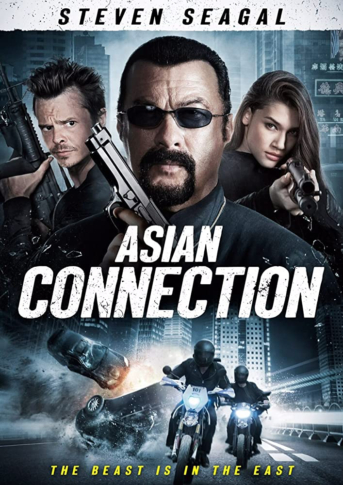 Rizikingi ryšiai / The Asian Connection (2016) Online