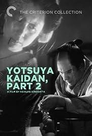 Shinshaku Yotsuya kaidan: kôhen Poster