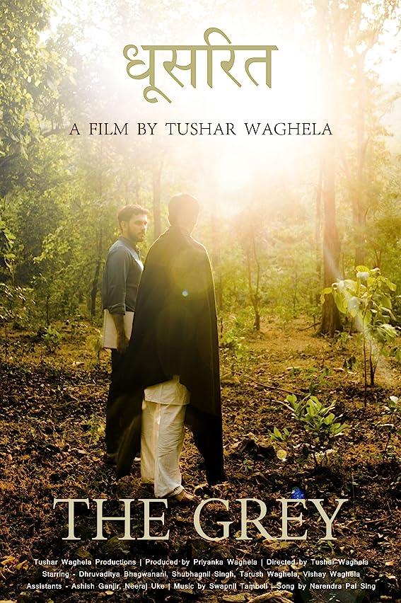 Dhoosarit: The Grey (2020) centmovies.xyz