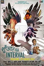 Shuruaat Ka Interval Poster
