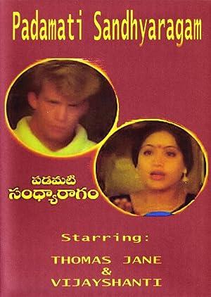 Jandhyala (dialogue) Padamati Sandhya Ragam Movie