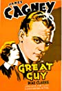 James Cagney and Mae Clarke in Great Guy (1936)