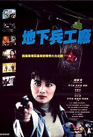 Cynthia Khan in Di xia bing gong chang (1991)