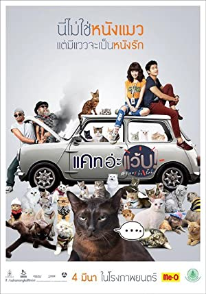 Free Download & streaming Cat a Wabb Movies BluRay 480p 720p 1080p Subtitle Indonesia