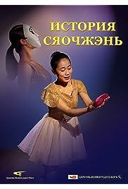 Musical Drama: Xiaozhen's Story - Russian