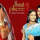 Rajshree Thakur and Sharad Kelkar in Saat Phere... Saloni Ka Safar (2005)
