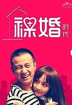 Luo Hun Shi Dai