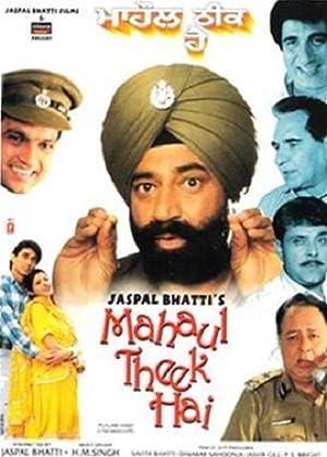 Mahaul Theek Hai  Movie