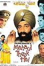 Mahaul Theek Hai (1999) Poster