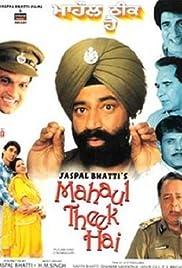 Mahaul Theek Hai Poster