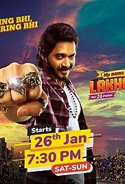 My Name Ijj Lakhan Poster