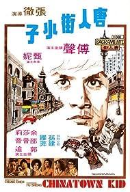 Tang ren jie xiao zi (1977)