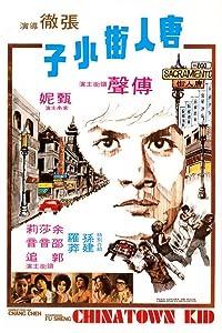 Chinatown Kid full movie in hindi free download
