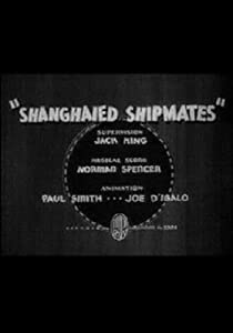 Watch online japanese movie Shanghaied Shipmates [360p]