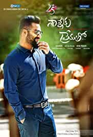 Nannaku Prematho (2016) HDRip Telugu Movie Watch Online Free