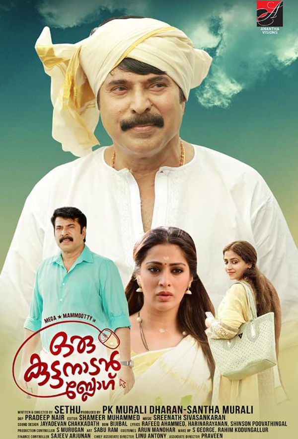 Oru Kuttanadan Blog (2018) Malayalam Movie DVDRip – 700MB – 400MB – Download With ESub